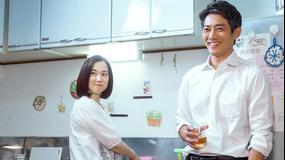 リーガル・ハート~いのちの再建弁護士~(2019/08/19放送分)第05話