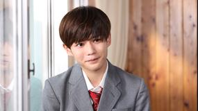 年下彼氏(2020/05/03放送分)第07話