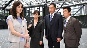 警視庁・捜査一課長2020(2020/08/27放送分)第15話