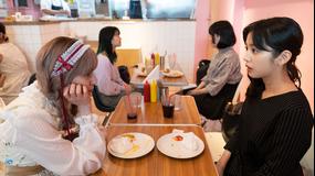 女子グルメバーガー部(2020/08/08放送分)第05話