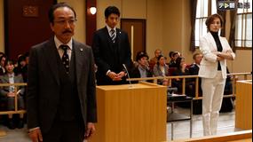 リーガルV -元弁護士・小鳥遊翔子- Last case(最終話)