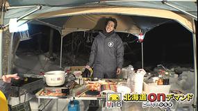 水曜どうでしょう 北海道で家、建てます(2019新作)(2020/01/29放送)第05夜
