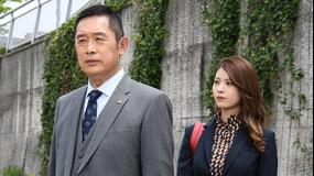 警視庁・捜査一課長season5(2021/06/17放送分)第10話(最終話)