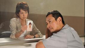 科捜研の女 season10 第10話(最終話)