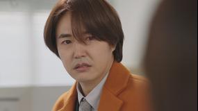完璧な妻 第03話/字幕