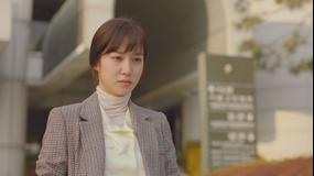 法廷プリンス -イ判サ判- 第07話/字幕