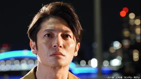 竜の道~二つの顔の復讐者~(2020/07/28放送分)第01話 後編
