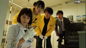 科捜研の女 season18 第06話