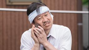 浦安鉄筋家族(2020/09/12放送分)第10話