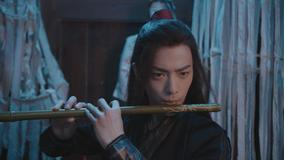 陳情令 第37話/字幕