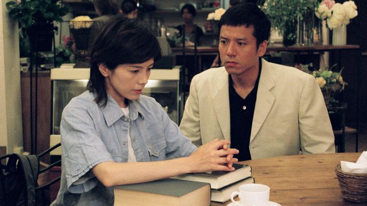科捜研の女 season5 第08話