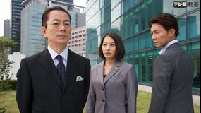 相棒 season13 第03話