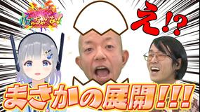 ブイ子のバズっちゃいな! #3【本日のテーマ】中国でバズった動画を見てみよう(2020/10/22放送分)