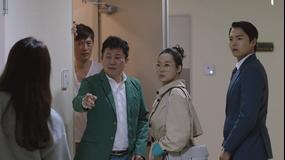 ジャスティス -検法男女- 第09話/字幕