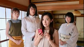 家政夫のミタゾノ(2020)(2020/07/10放送分)第06話