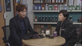 アイムソーリー カン・ナムグ~逆転人生~ 第008話/字幕