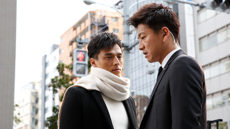 BG ~身辺警護人~(2018) 第05話