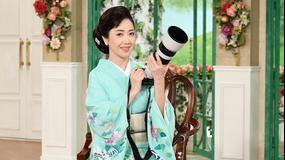 徹子の部屋 <伍代夏子>電撃結婚から21年!子どもが152人!?(2020/08/04放送分)