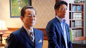 相棒 season17 第02話