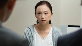 沈黙法廷 第01話