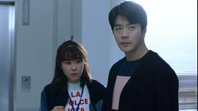 推理の女王2 -恋の捜査線に進展アリ?!- 第17話/字幕