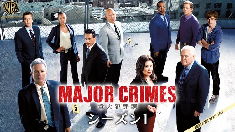 MAJOR CRIMES S1/字幕
